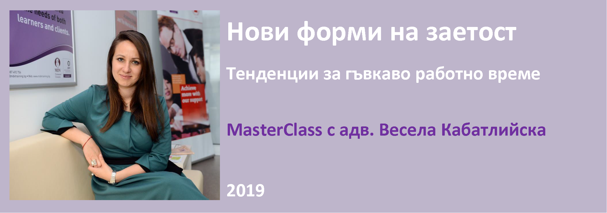 New Forms of Employment MasterClass_2019