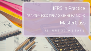 IFRS in practice